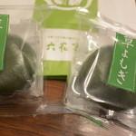 六花亭 - 料理写真:草よもぎ 90円 2015.4