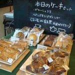 トマティーヨ - 出来立てパン