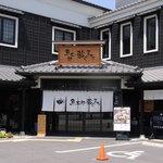3741360 - 元魚福本店だけあり外観は立派です。