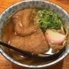 こまいち - 料理写真:きつねうどん500円
