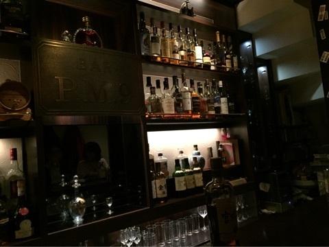 Bar P.M.9 店内