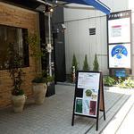 37411613 - Trattoria Kururi(トラットリア クルリ)