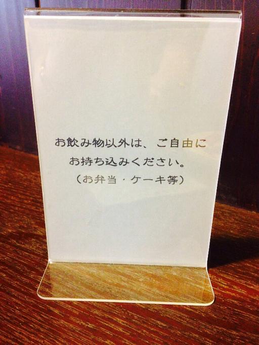 くるみ name=