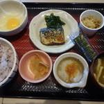 大戸屋 - 焼き魚定食:515円