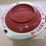 無添くら寿司 - 7種の魚介旨辛とんこつ醤油らーめんが届いた状態(2015.04.28)