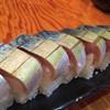 越前食房 酔ってけ家 - 料理写真:サバ棒寿司