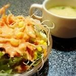 サガルマータ - サラダとスープ