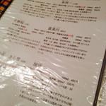 37416180 - 関西の酒が一種。しかし売り切れ。