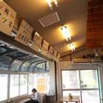 中央道原パーキングエリア(下り)スナックコーナー - 店内は築地市場をイメージ。