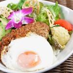 Garden Cafe 和さび - 料理写真:ランチ限定☆  DONBURI ¥980 ロコモコ丼です☆バジルミートソースで召し上がります。