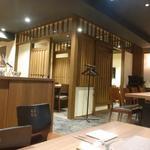 宙 SORA 韓国家庭料理&焼肉 - 店内
