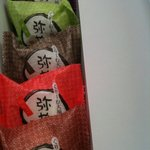 和菓子もめん弥 - 料理写真:クリーム大福5個入