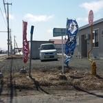 更來 - 国道沿いに幟が立って、立っているからといって開いているとは限りません