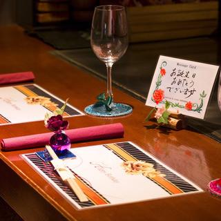 結婚記念日やデートなど、記念日利用も可能です。