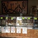 椎名米菓 - H27.04.29  美味しそうなお煎餅