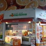 noma-noma -