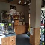 椎名米菓 - H27.04.29 お店の中