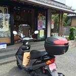 椎名米菓 - H27.04.29 店舗前
