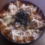 鶏マヨキムチ丼