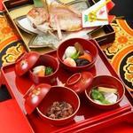 なか安 - お食い初め膳(男の子)2,500円