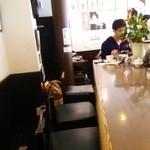 加藤珈琲店  -
