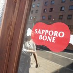 SAPPORO BONE - そと
