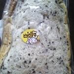 おいしいパン屋さん - 黒ごま食ぱん