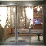 河一屋旅館 -