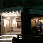 河一屋旅館 - 玄関