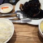 月季花 - 黒酢酢豚の定食