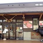 37435067 - 「高千穂がまだす市場」に併設されたJA直営レストランです