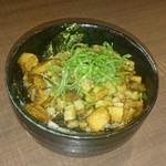 麺屋 源 - チャーシュー丼 380円