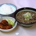 谷村パーキングエリア(上り) フードコート - ワンコイン定食 500円