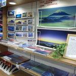 谷村パーキングエリア(上り) フードコート - 富士山の写真家大山行男の作品も取り揃えております。
