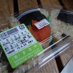 きくや食料品店 - 料理写真:しめじのおにぎり330円