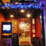 味覚飯店U2 - 日南市JR油津駅より、徒歩3分。日南山形屋の真裏になります。