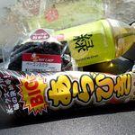 """セイコーマート - 料理写真:現場の昼食;My """"三種の神器""""w @2015/04/29"""