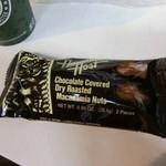 フレッシュロースター 珈琲問屋 - チョコレート 157円