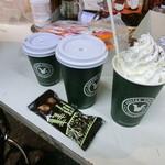 フレッシュロースター 珈琲問屋 - 家族3人でカフェ+チョコ。