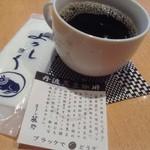 TO-FU CAFE FUJINO - 丹波黒豆珈琲¥525 ぬるい