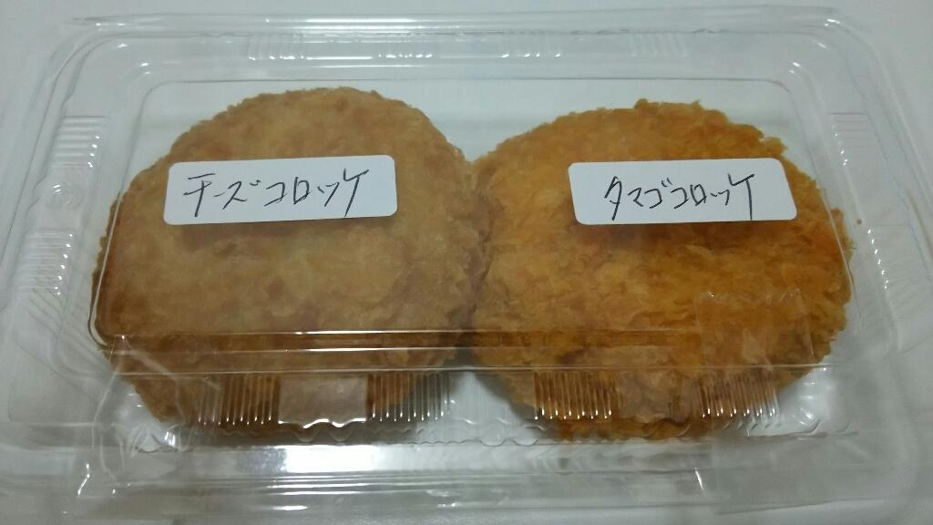 かまぼこ長崎一番 チトセピア店