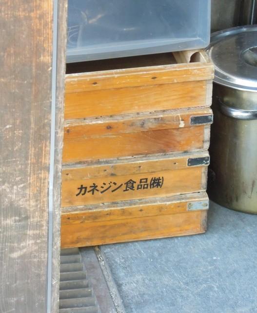 麺屋 ほたる - 店頭の麺箱