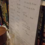喫茶マック - 手書きのメニュー