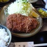 濱乃家 - 上ロース定食 2100円