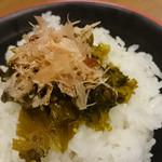 麺処 えぐち - 2015.4 高菜ごはん