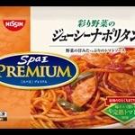バーボンストリート - 彩り野菜のジューシーナポリタン(大盛り無料
