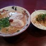 暖暮 - 香椎店限定セット。スタミナ豚ネギ丼付き730円