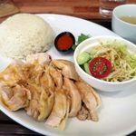 ハイナン チキン - シンガポールチキンライス(海南鶏飯)850円(スープ・サラダ付き)