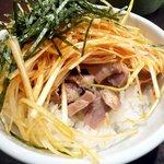 銀家 - ネギピリ辛丼