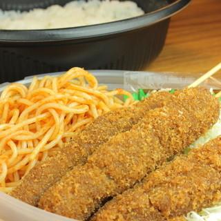 サーロイン串牛かつ弁当(テイクアウト限定)